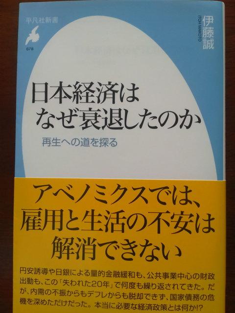 b0050651_16513997.jpg