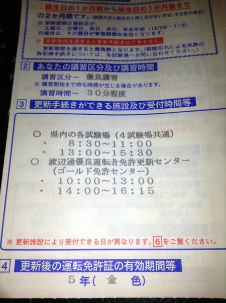 b0054854_13222944.jpg