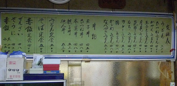 甘党の店 オハラ @ 三木_e0024756_2524953.jpg
