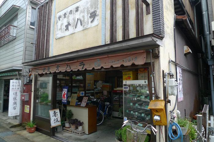 甘党の店 オハラ @ 三木_e0024756_253115.jpg