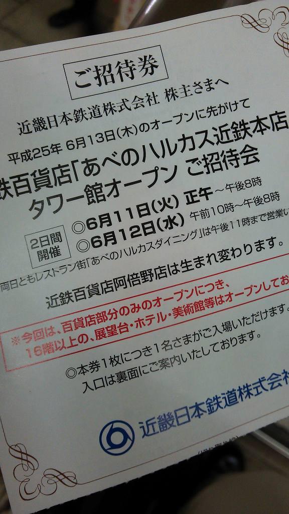 b0100489_1323666.jpg