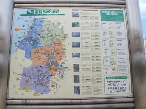 庄内砂丘メロン農園を訪ねる(2)_c0075701_15373619.jpg