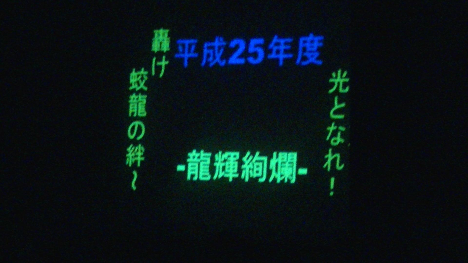 f0164104_185751.jpg