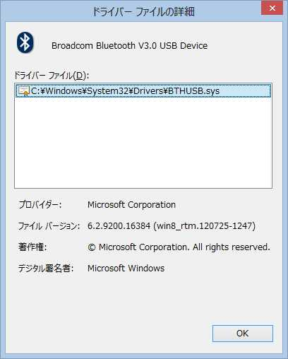 Broadcom Bluetooth V3.0 USB Device が動かない_a0056607_15485219.jpg