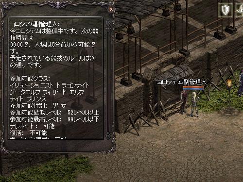 b0056117_7124893.jpg