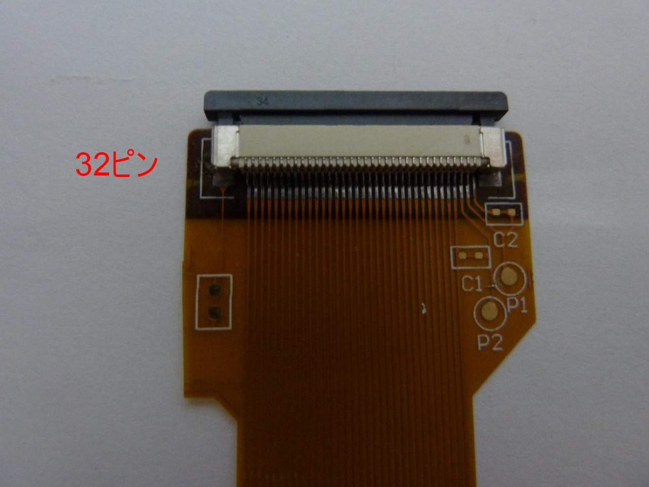 b0030122_9243735.jpg