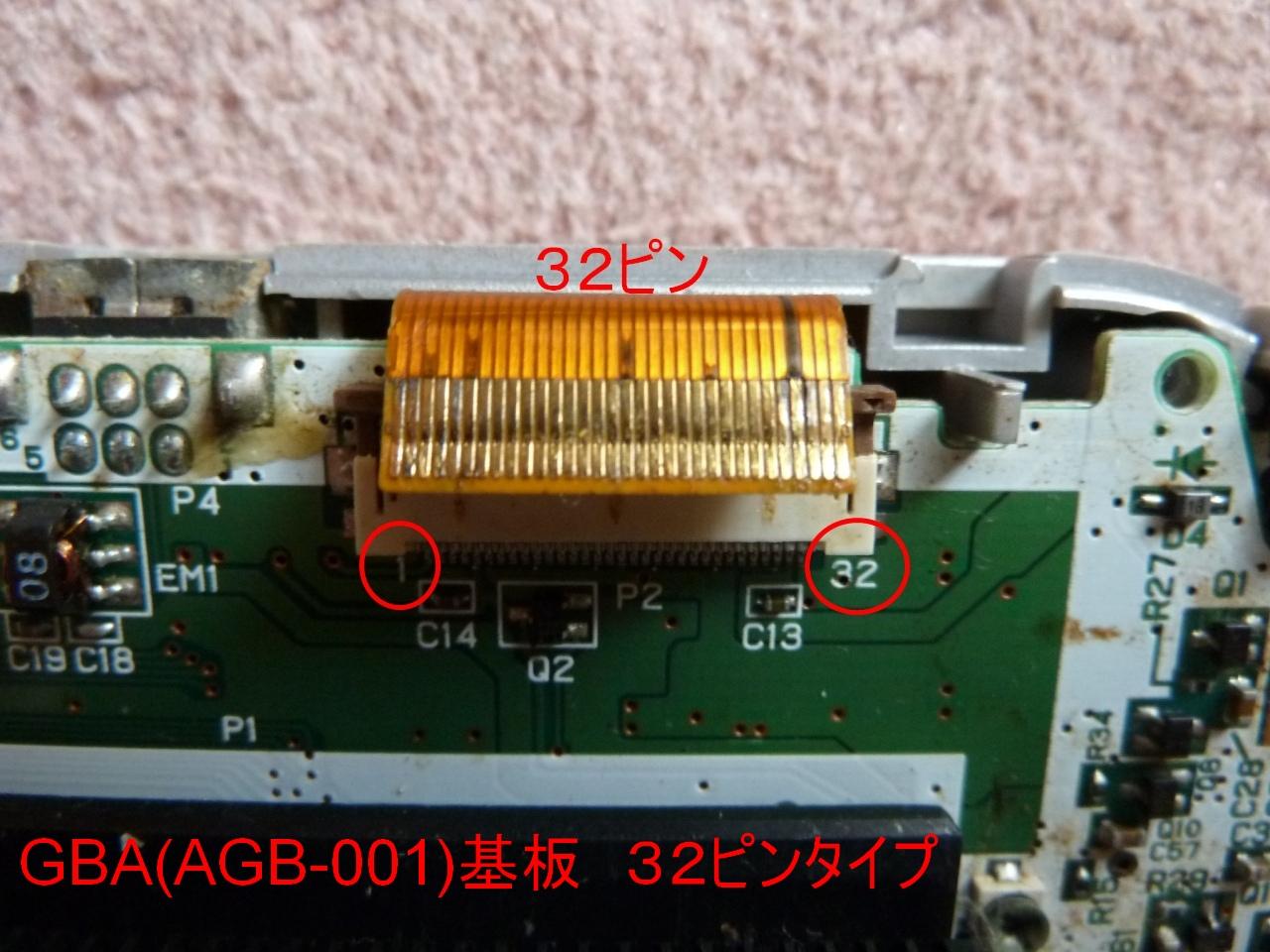 b0030122_92773.jpg