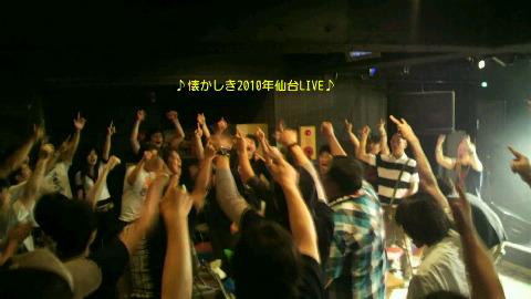 ☆来週は仙台LIVE。。。_a0120325_21474920.jpg