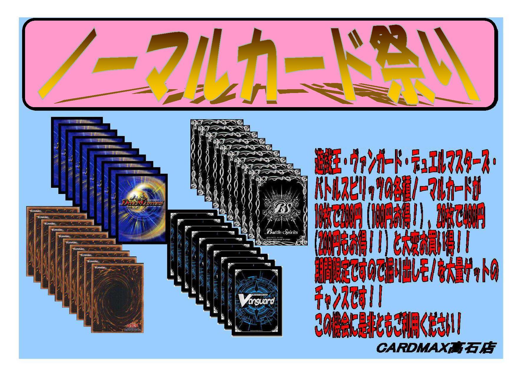 d0259027_151758.jpg