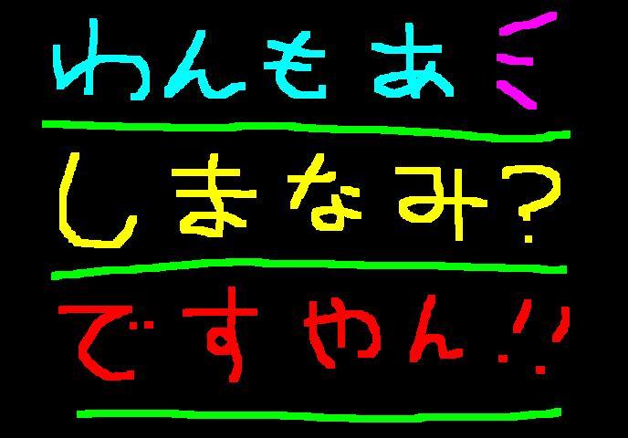 f0056935_1324451.jpg