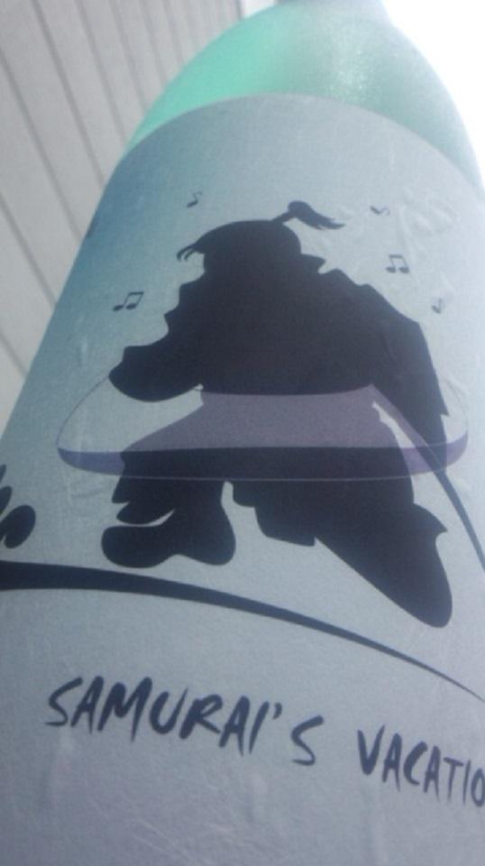 【日本酒】 別誂 車坂 SAMURAI´S VACATION 純米吟醸 生詰原酒 限定 24BY_e0173738_12434622.jpg
