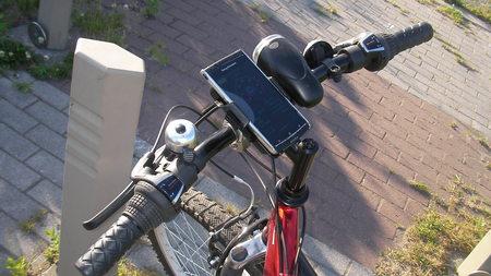 自転車の android アプリ gps 自転車 : これがかなり丈夫で、段差や ...