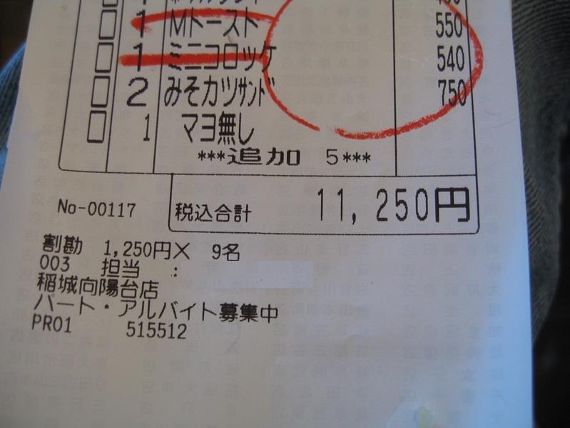 f0293441_21222497.jpg