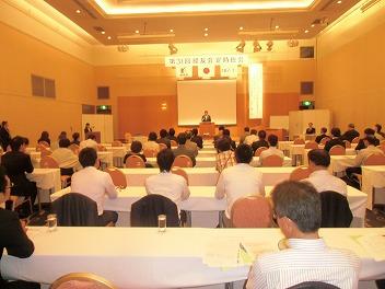 都ホテルで講演会_a0272042_1235531.jpg
