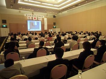 都ホテルで講演会_a0272042_1237728.jpg