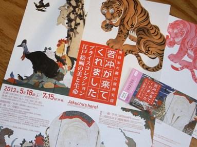 """がんがん買おうぜ!Made in Japan !! """"JAPAN BLUE""""~「藍布屋」 編_c0177259_14535766.jpg"""