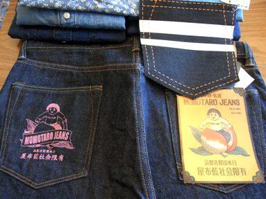"""がんがん買おうぜ!Made in Japan !! """"JAPAN BLUE""""~「藍布屋」 編_c0177259_3321854.jpg"""