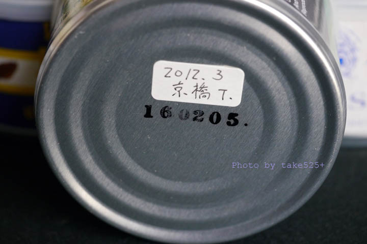 e0171759_18253053.jpg