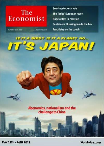 中国の夢、日本の希望_e0076461_18313940.jpg
