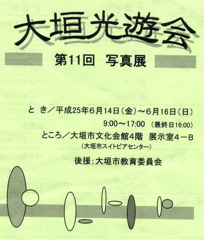 f0106664_761917.jpg