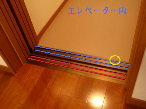 d0012167_16245385.jpg