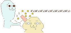a0019082_20361561.jpg