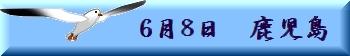 d0174983_1895559.jpg