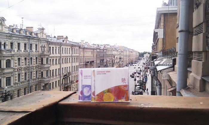 サンクトペテルブルグからのお便り_e0030586_9383949.jpg