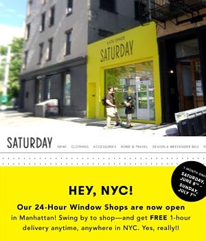 NYにオープン中のeBayとKate Spade Saturdayのユニークなお店_b0007805_22461071.jpg