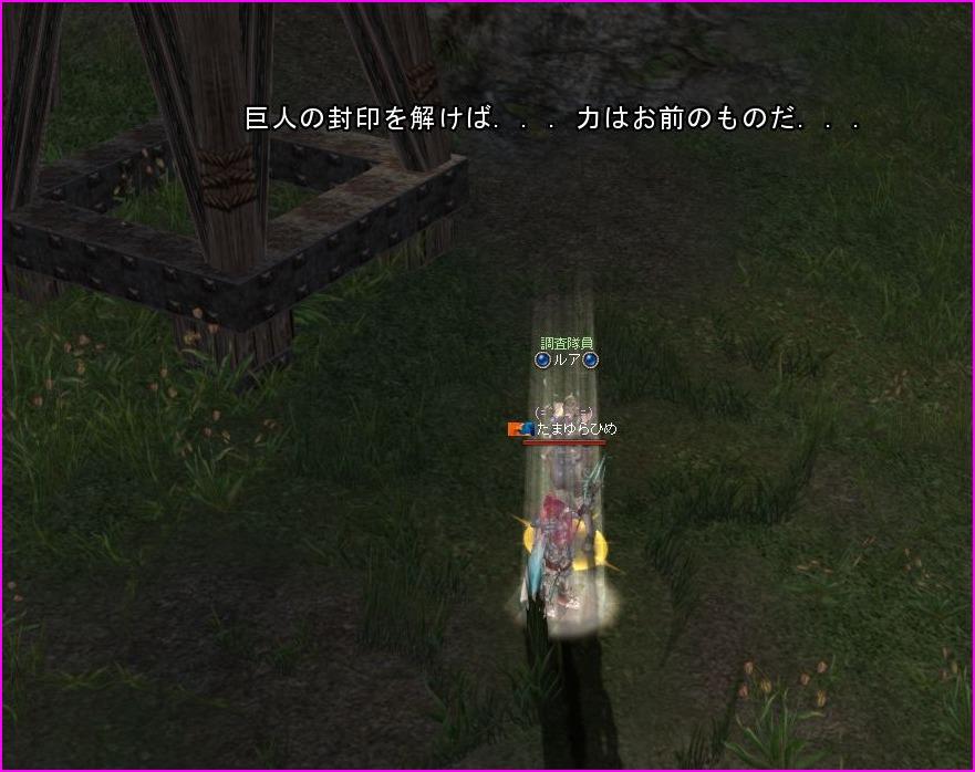 b0062614_11562619.jpg