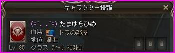 b0062614_11571859.jpg