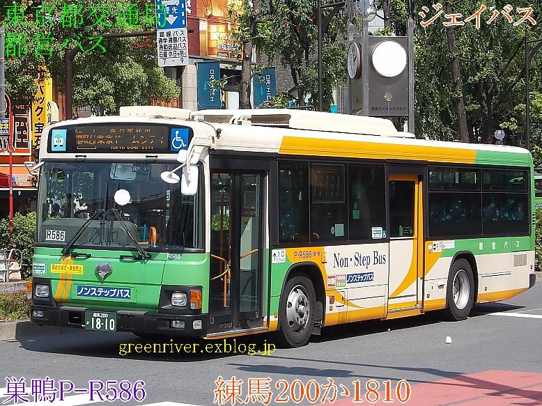 東京都交通局 P-R586_e0004218_10481122.jpg