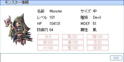 f0089123_11544880.jpg