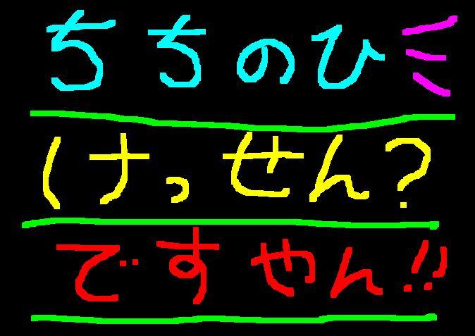 f0056935_10123926.jpg
