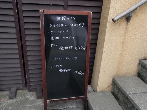 b0120541_1321860.jpg