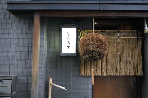 yushima_b0129548_16388.jpg