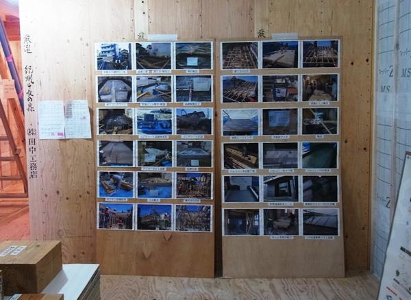 「葛西の家」構造見学会_c0019551_13575391.jpg