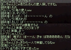 a0201367_1125691.jpg