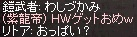 a0201367_11303791.jpg