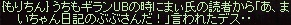 a0201367_1155778.jpg