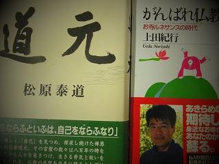司郎兄さんの四十九日in西光寺、晴れました_c0219972_21394889.jpg