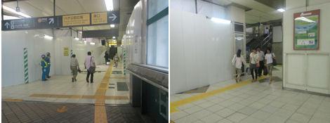 東横線地下化から3ヶ月_d0183174_9462498.jpg