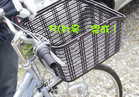 f0195891_20104410.jpg