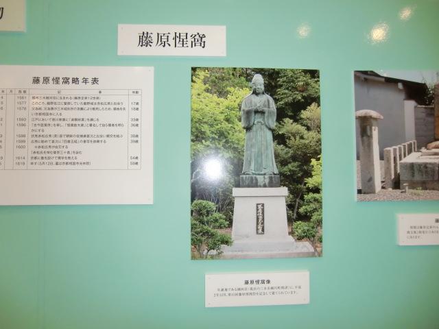 竹田城跡と宇喜多家の姫_d0179392_11113891.jpg