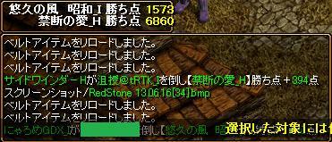 d0081603_1163571.jpg