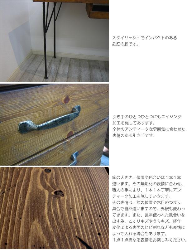e0036108_18301348.jpg