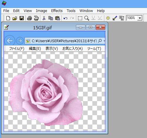 d0048312_16153629.jpg