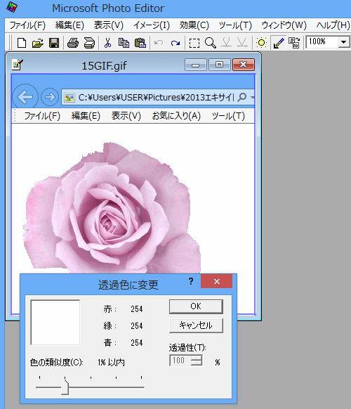 d0048312_1616369.jpg