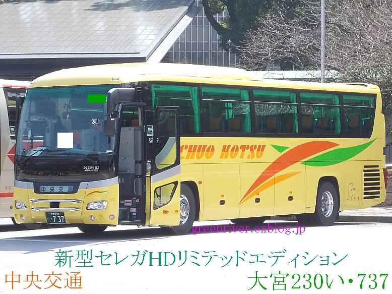 中央交通 大宮230い737_e0004218_2038411.jpg