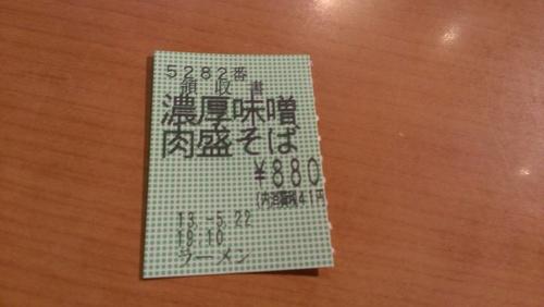 d0223119_19413643.jpg